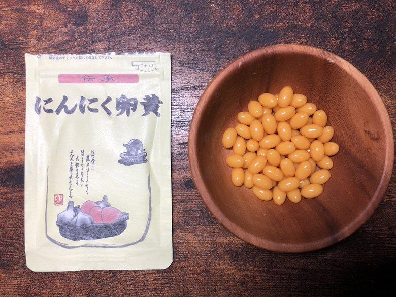 サンプロジェクト, 伝承にんにく卵黄, にんにく卵黄